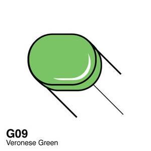 Bilde av Copic - Sketch Marker - G09 - VERONESE GREEN